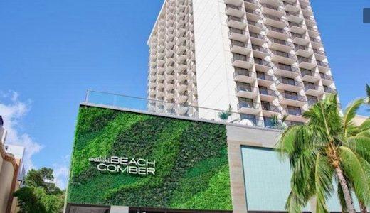 ワイキキ_ビーチカマー_バイ_アウトリガー__Waikiki_Beachcomber_by_Outrigger_|クチコミあり_-_ホノルル(HI)-2