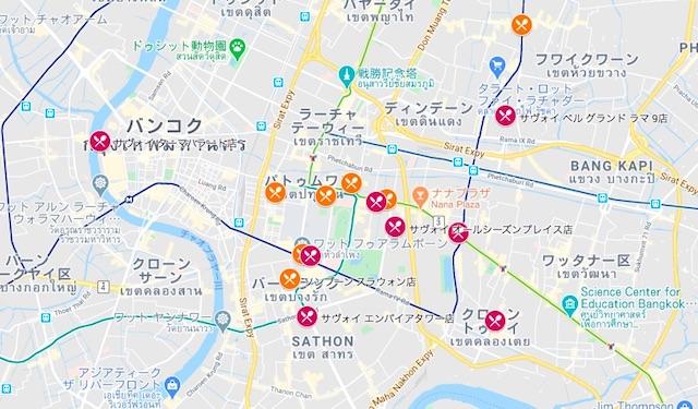 バンコク【グルメ】プーパッポンカリーの美味しいお店マップ