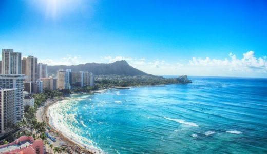ハワイ・ワイキキのおすすめホテル10選!(高級ホテル&ラグジュアリー向け)【地図あり】