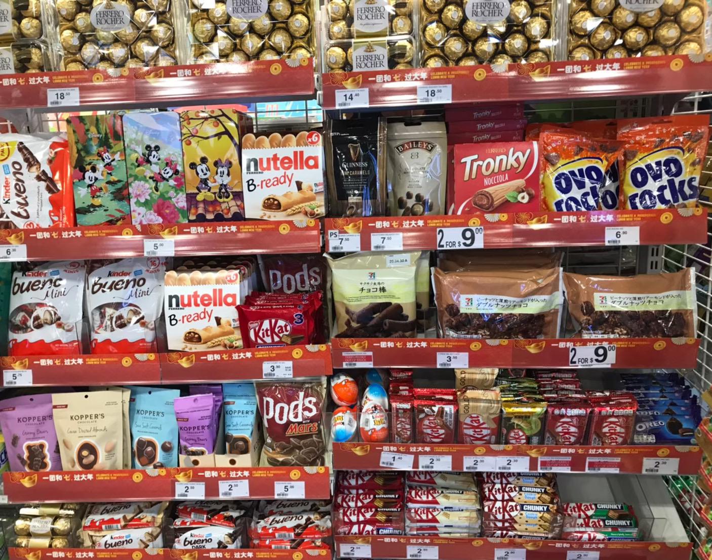 海外スーパー