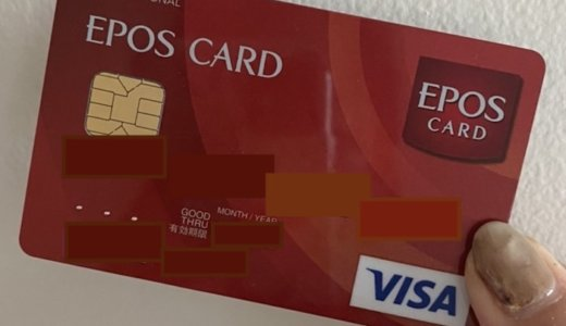 年会費無料で海外旅行保険が自動付帯!おすすめクレジットカード3選