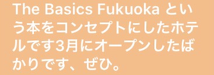福岡 the basics fukuoka
