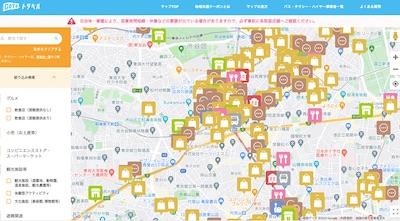 取扱店舗検索マップ|旅行者向け_Go_To_トラベル事業公式サイト
