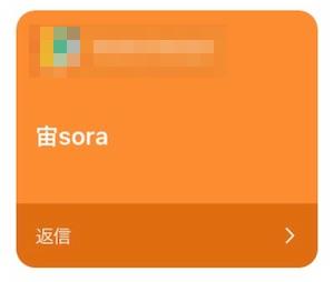 静岡_sora