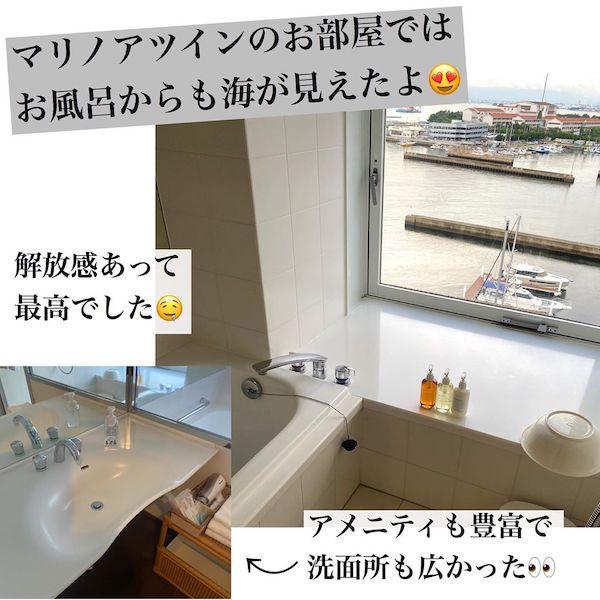 ホテルマリノアリゾート福岡 宿泊ブログ4