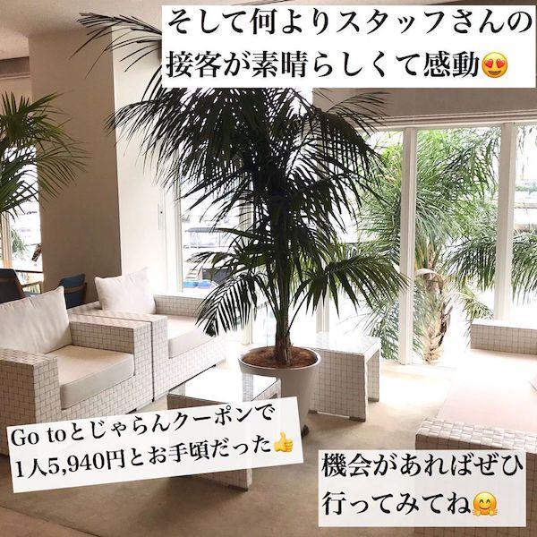 ホテルマリノアリゾート福岡 宿泊ブログ6