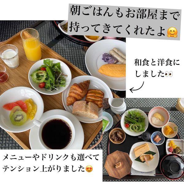 ホテルマリノアリゾート福岡 宿泊ブログ8