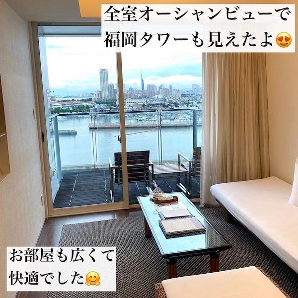 ホテルマリノアリゾート福岡 宿泊ブログ5