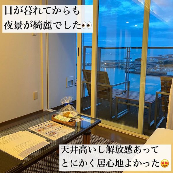 ホテルマリノアリゾート福岡 宿泊ブログ2