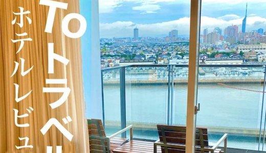 ホテルマリノアリゾート福岡 宿泊記ブログ | 42平米&バルコニー付マリノアツイン1泊2食付プランの口コミレビュー