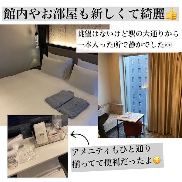 三井ガーデンホテル福岡中洲 宿泊記1