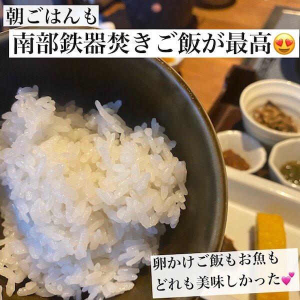 蟹御殿 宿泊記 佐賀 ホテル おすすめ3