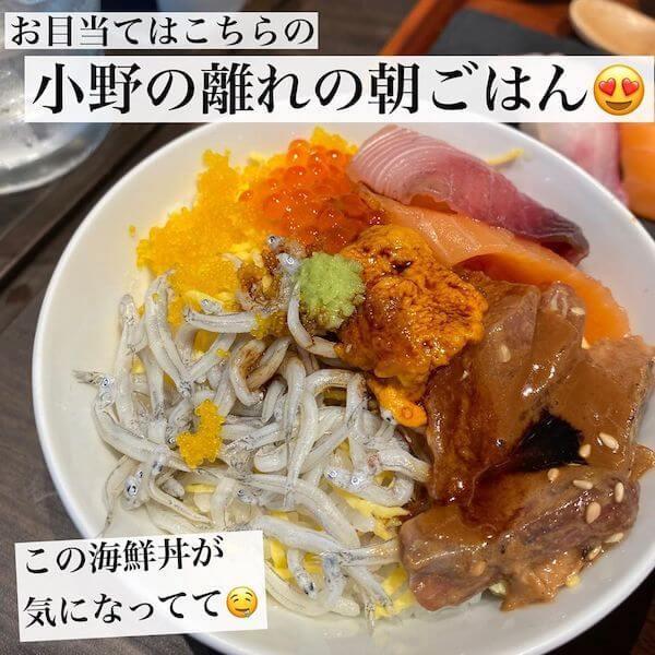 三井ガーデンホテル福岡中洲 宿泊記6