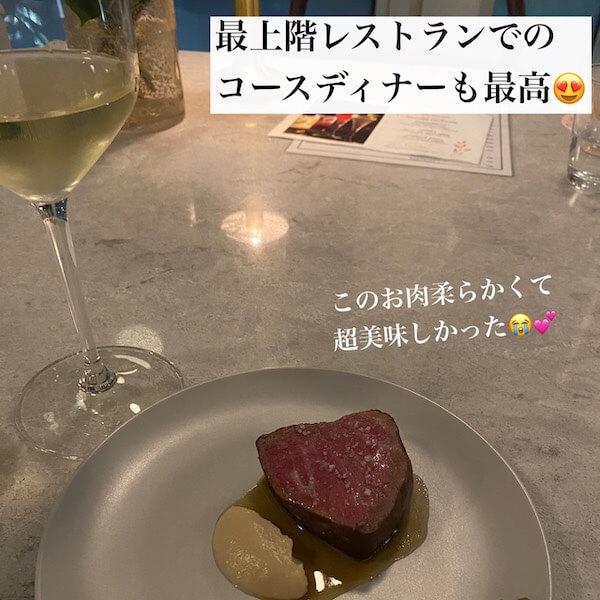 都ホテル博多 宿泊記 ブログ6