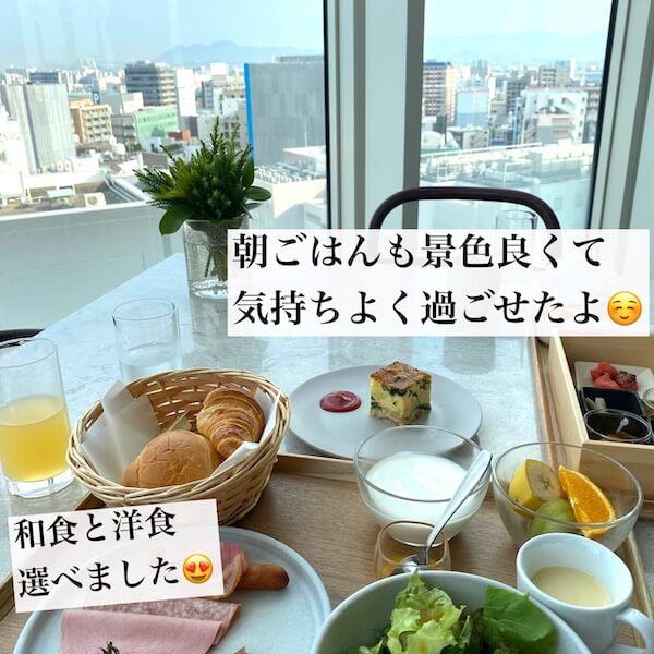 都ホテル博多 宿泊記 ブログ7