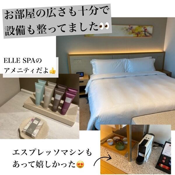 都ホテル博多 宿泊記 ブログ5