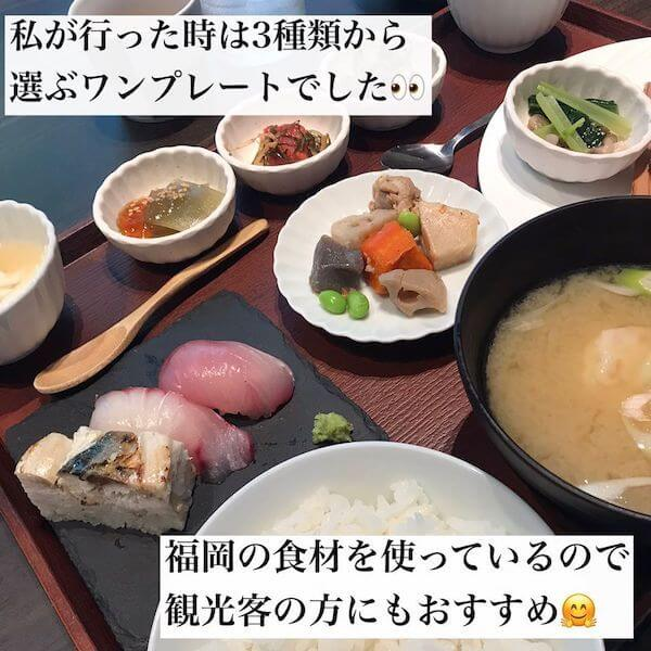 三井ガーデンホテル福岡中洲 宿泊記4