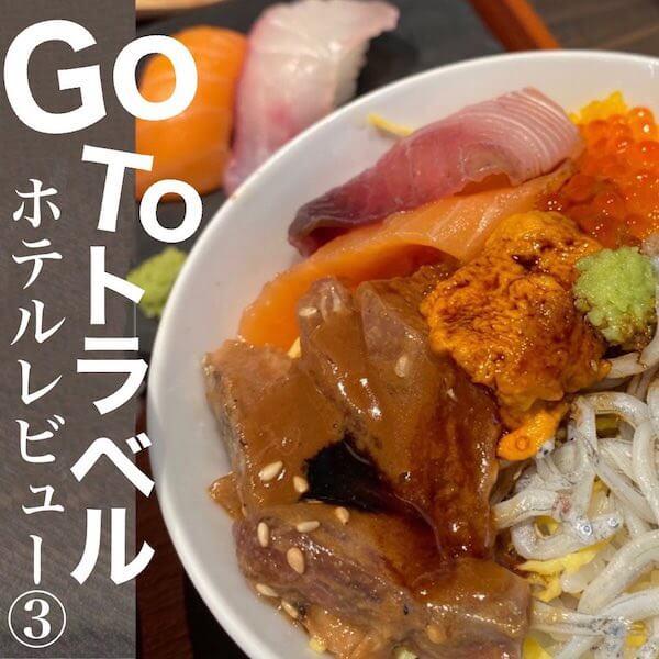 三井ガーデンホテル福岡中洲 宿泊記5