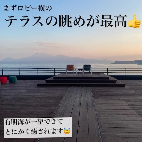 蟹御殿 宿泊記 佐賀 ホテル おすすめ7