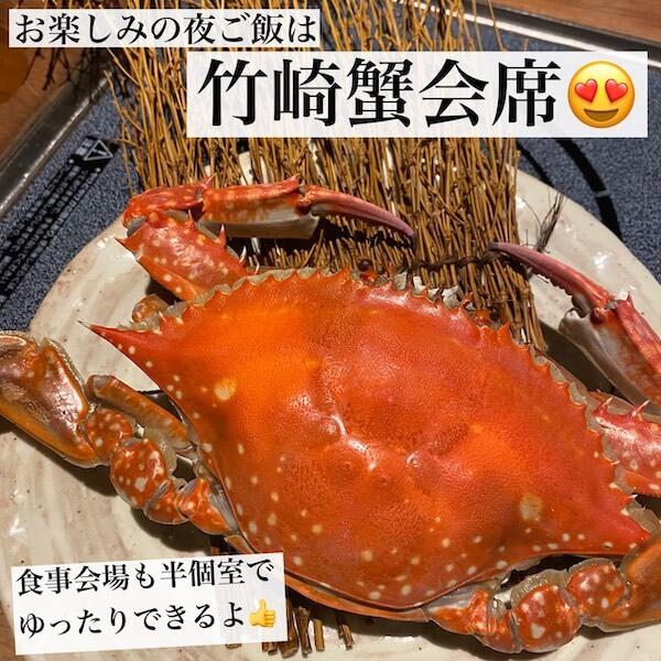 蟹御殿 宿泊記 佐賀 ホテル おすすめ5