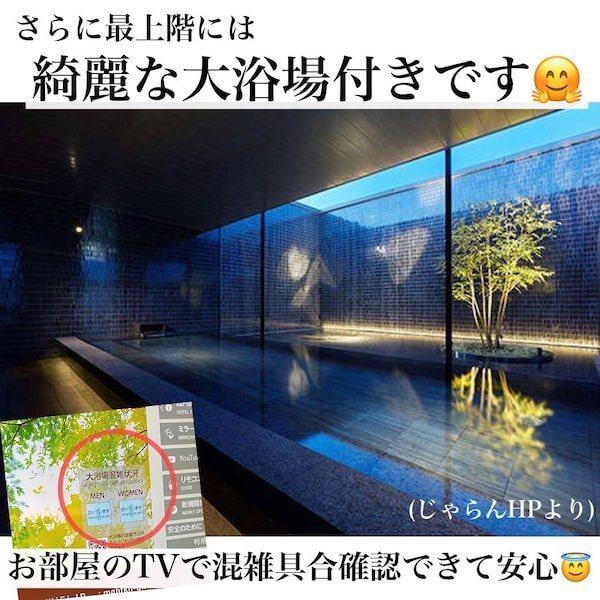 三井ガーデンホテル福岡中洲 宿泊記7