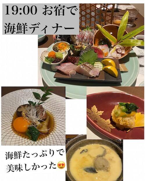別府 福岡 旅行 プラン3