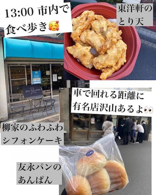 別府 福岡 旅行 プラン8