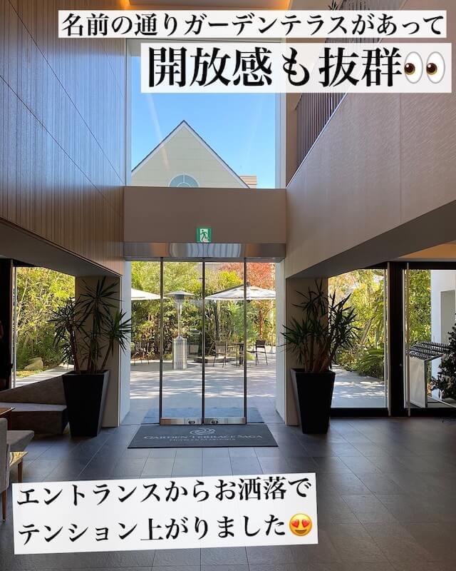 ガーデンテラス佐賀 宿泊記3