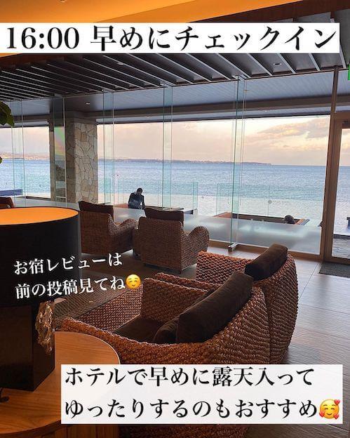 別府 福岡 旅行 プラン7